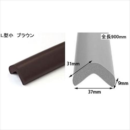 安心クッションL字型90cm 小 ブラウン