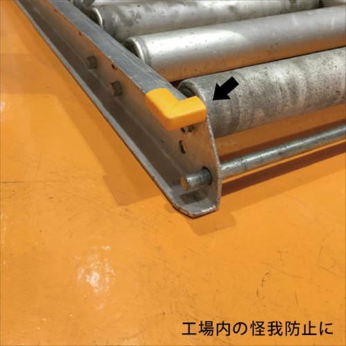 安心クッションはさみこみ型コーナー用 幅9mm×長さ35mm×高さ14mm イエロー