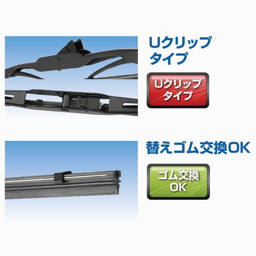 長さ350mm×ゴム幅6mm 撥水シリコンワイパー 1本