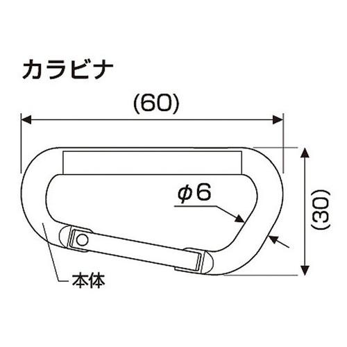 クイックホルダー 3PCS/カラビナ付