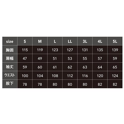 長袖ツナギ ブラック 4L