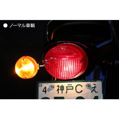 LEDバルブ シングル球用 発光色:アンバー
