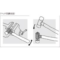 無反動ハンマー 替ヘッド(平・丸) 300A-4