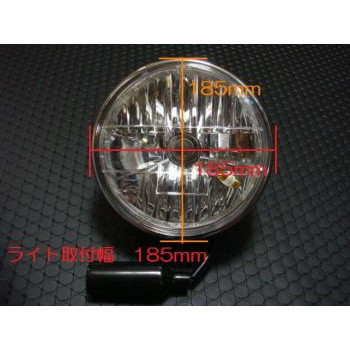 汎用リフレクター [7インチ] ヘッドライト