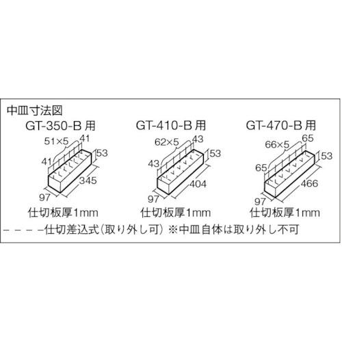 3段式工具箱 352×220×343 ブルー