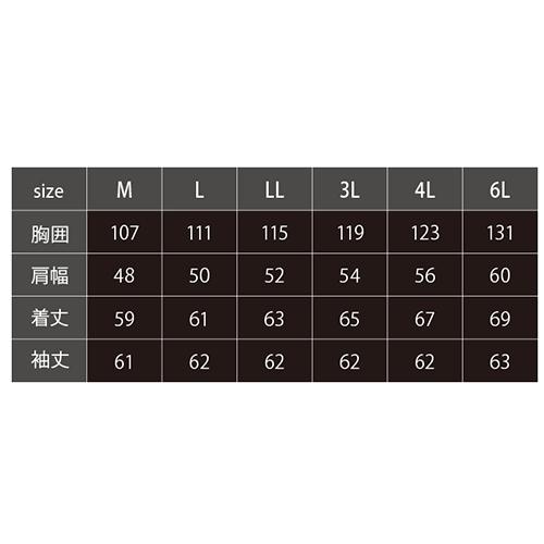 長袖ブルゾン ブラック 6L