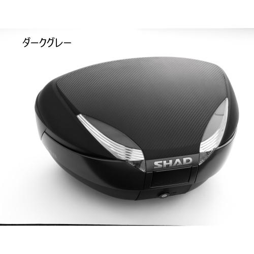 SH48 トップケース ダークグレー
