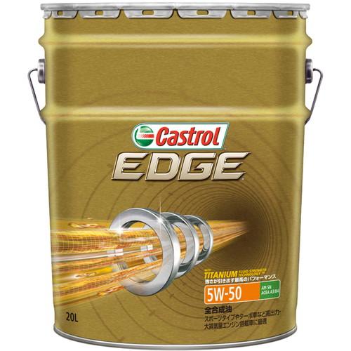 EDGE 5W-50 SN 20L