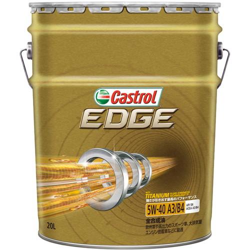 EDGE 5W-40 SN 20L