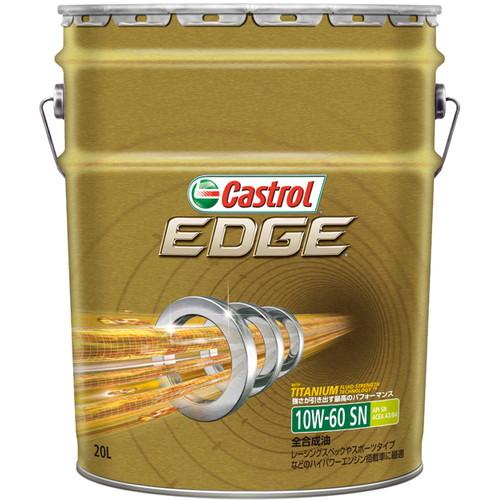 EDGE 10W-60 SN 20L