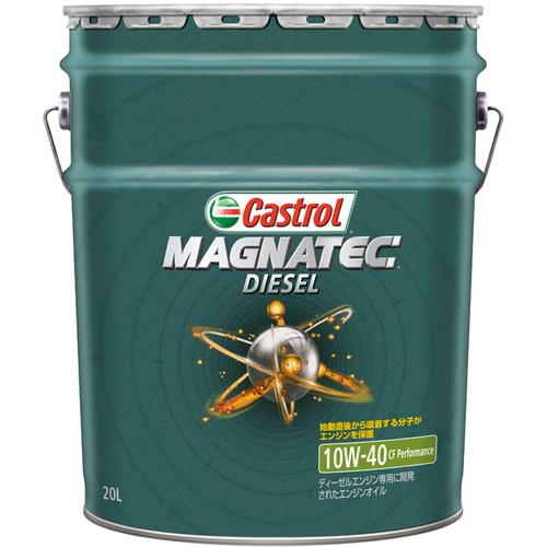 Magnatec Diesel 10W-40 CF 20L