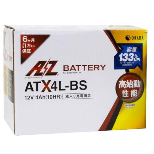 ATX4L-BS (YTX4L-BS、FTH4L-BS 互換)(液入充電済)