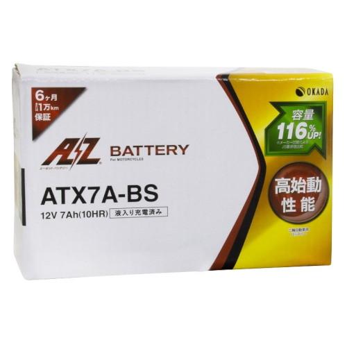 ATX7A-BS (YTX7A-BS 互換)(液入充電済)