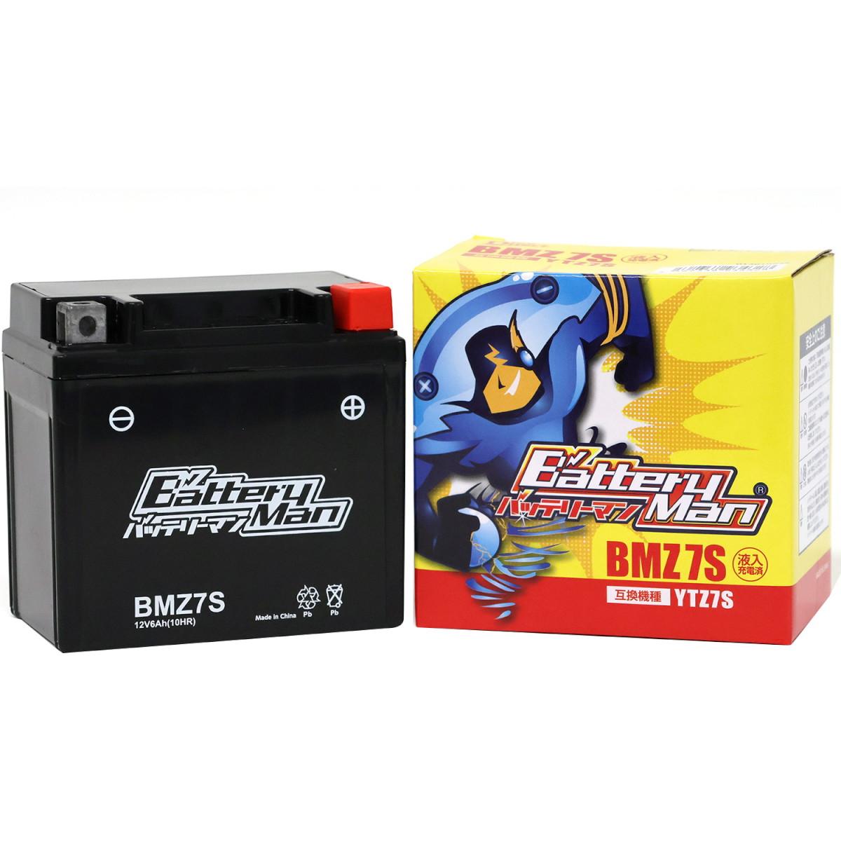 BMZ7S(YTZ7S 互換)(液入充電済)