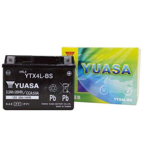 【1個売り】TYTX4L-BS (YTX4L-BS 互換)
