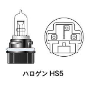 HS5 12V35/30W P23T GH(S2ホワイトゴースト)