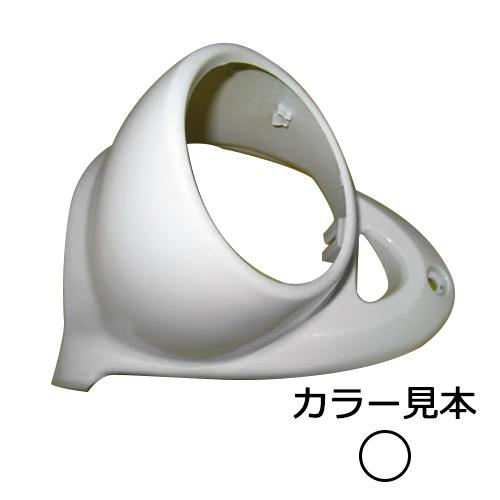 ビーノ 5AU/SA10J ヘッドライトカバー ホワイト
