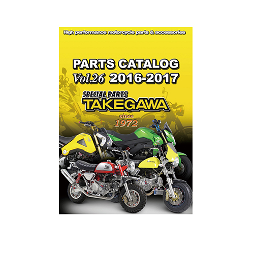 TAKEGAWA PARTS CATALOG 2016-2017 Ver.26