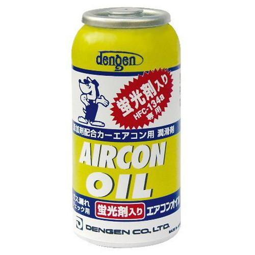 PAGオイル入り134aガス缶 蛍光剤入 50g
