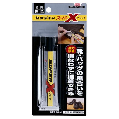 超多用途接着剤 スーパーX 20ML ブラック