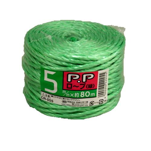 PPロープ 緑 5MM×80M