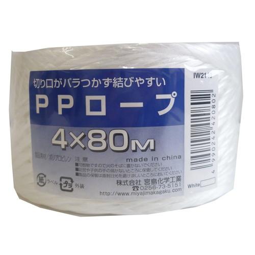 PPロープ(溶着) 白 4MM×80M