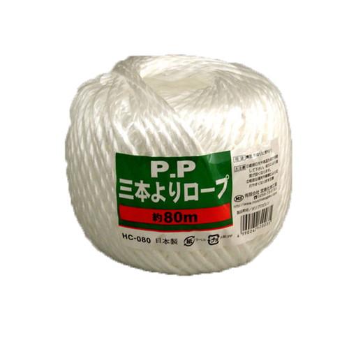 PP三本よりロープ 白 4MM×80M