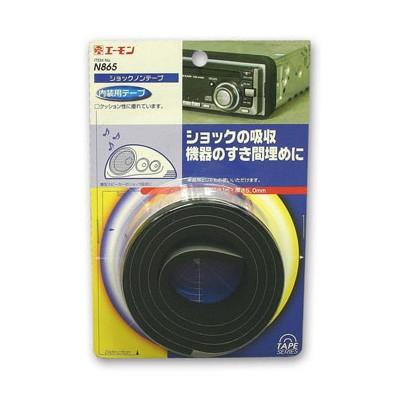 ショックノンテープ N865