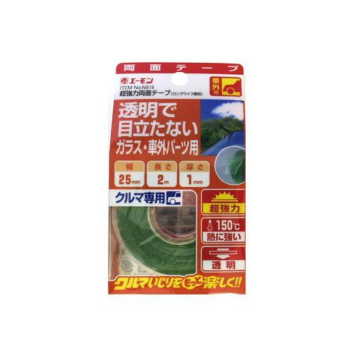 超強力両面テープ(LL) N915