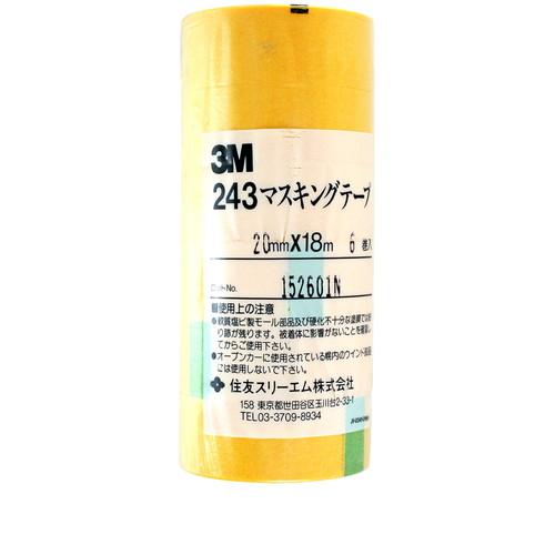 243マスキングテープ 20mm×18m