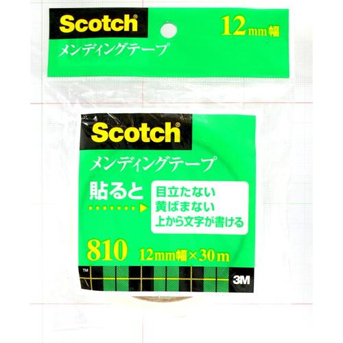 メンディングテープ 12mm×30m