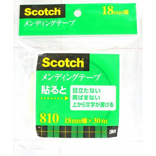 メンディングテープ 18mm×30m