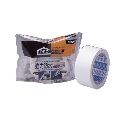 強力防水補修テープ 白