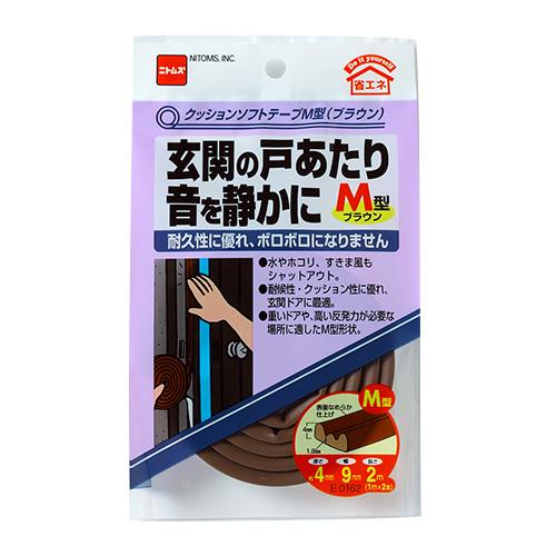 クッションソフトテープM型