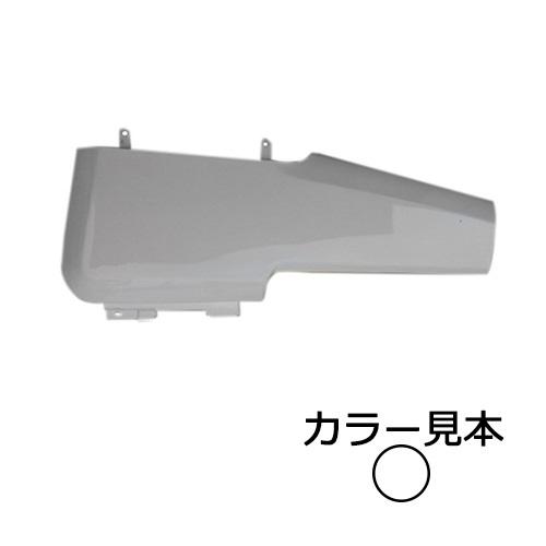 サイドカバー右 ギアBA50(4KN/UA03J) ホワイト