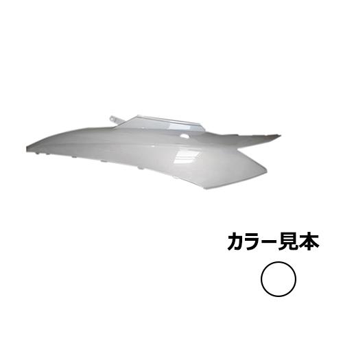 サイドカバー左 3th NewシグナスX(SE44J) ホワイトメタリック1(0233)