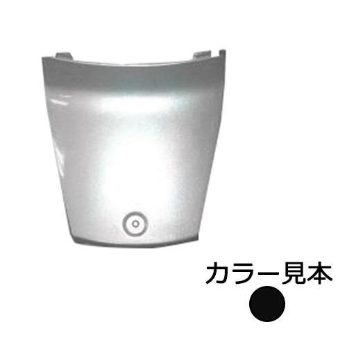 センターシート下カバー アクシス50/90(3VP/3VR) ブラック2(004B)