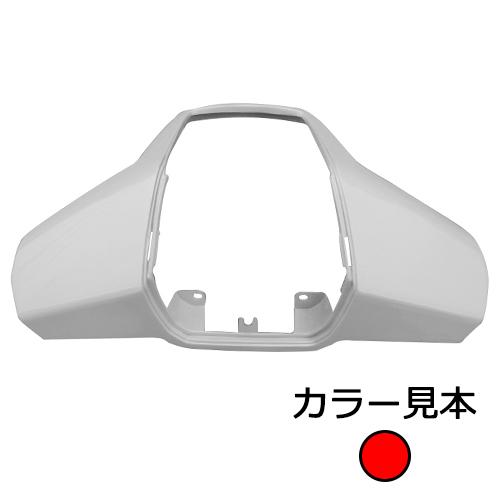 ハンドルアッパーカバー ジョグ(27V) アップルレッド(00LG)