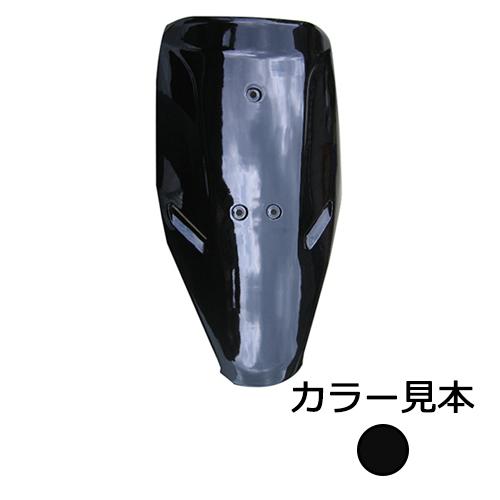 フロントカバー ディオ(AF18/25) ピュアブラック(NH-237P)