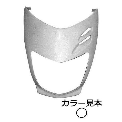 【訳あり】フロントパネル マジェスティ125(SE02) パールホワイト