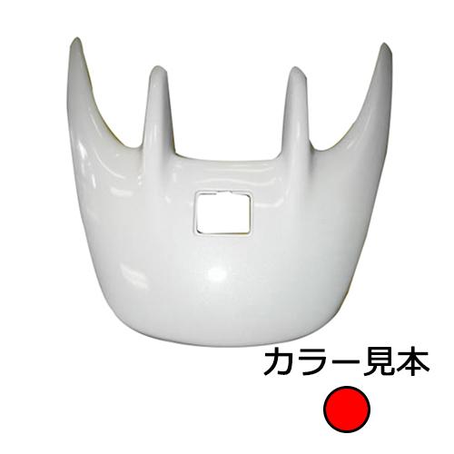リヤスポイラーカバー ライブディオ(AF35) I/II型 マグナレッド(R-201)