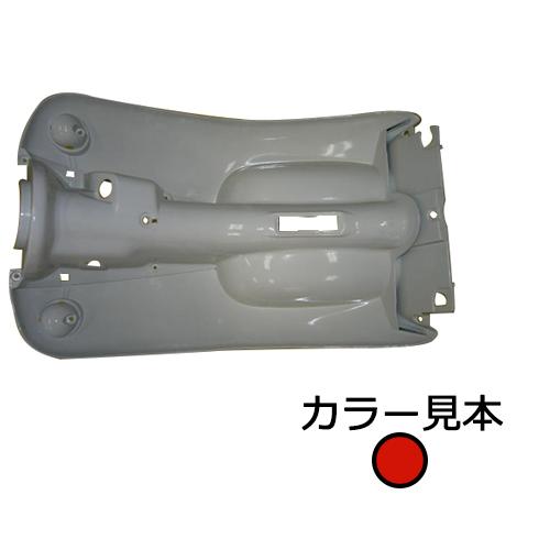 レッグシールド 2stビーノ(5AU) I型 ダークパープリッシュレッドカクテル3(0567)
