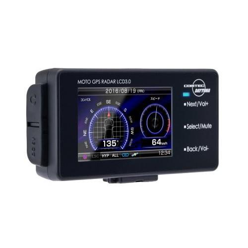 MOTO GPS RADAR LCD 3.0