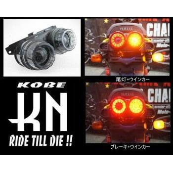 KOSO LEDテールアッセンタイプ1 レッド/イエロー