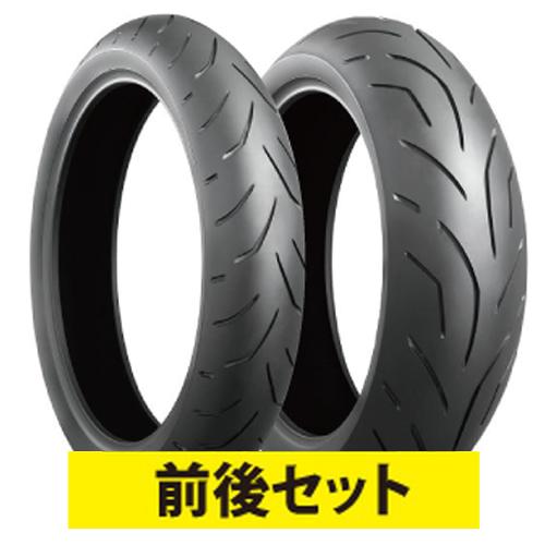 【セット売り】BATTLAX TS100 120/70ZR17 180/55ZR17 前後セット