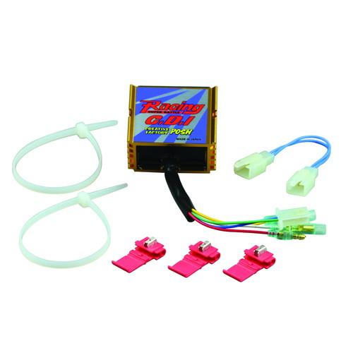 スーパーバトルC.D.I.SPV 220064