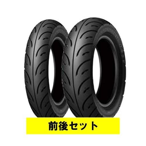 【セット売り】RUNSCOOT 90/90-14 46P 100/90-14 51P 前後セット