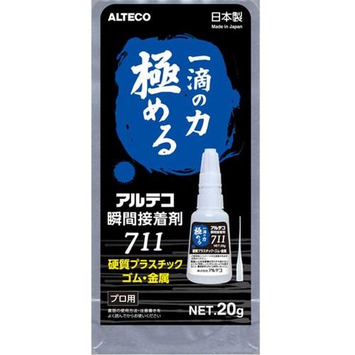瞬間接着剤 711-B 金属・ゴム・プラ用 20g