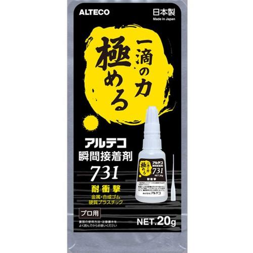 瞬間接着剤 731-B 耐衝撃 20g