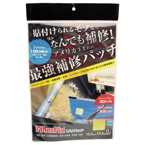 紫外線硬化型グラスファイバーパッチ FiberFix UVパッチ GON-1FP5